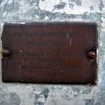 Табличка на могиле