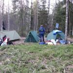 Поставили лагерь