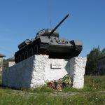 Памятник защитникам советского Заполярья.